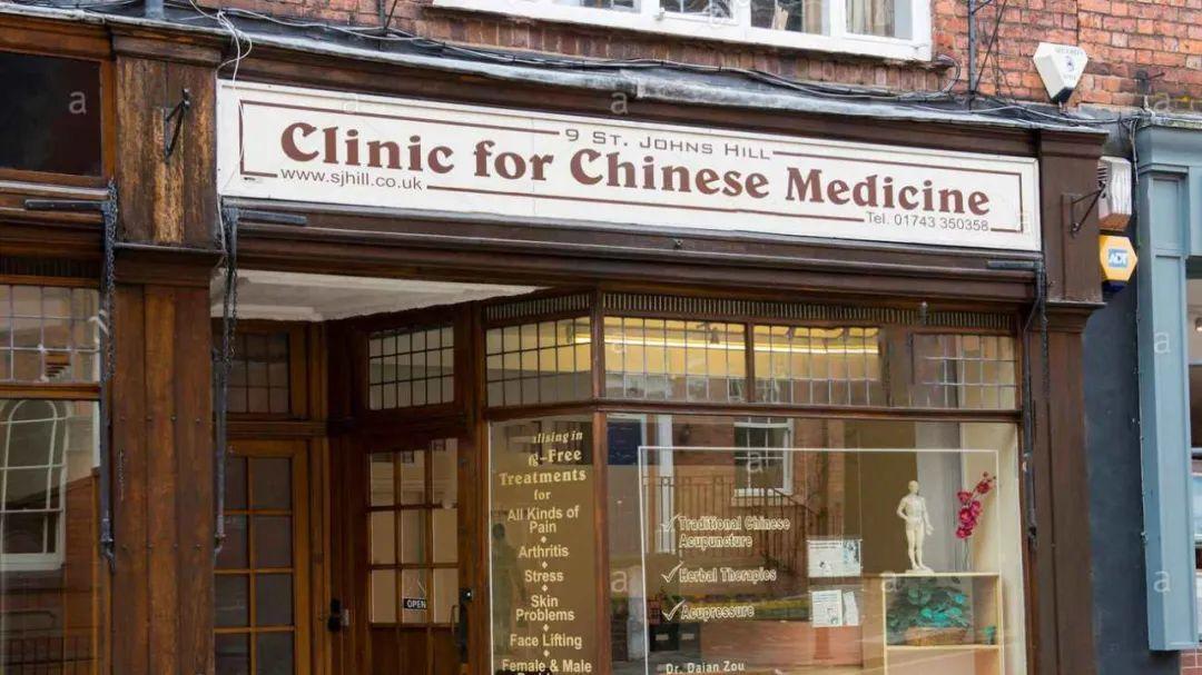 中医走向现代主流医学!多国中医诊所问诊人数大涨