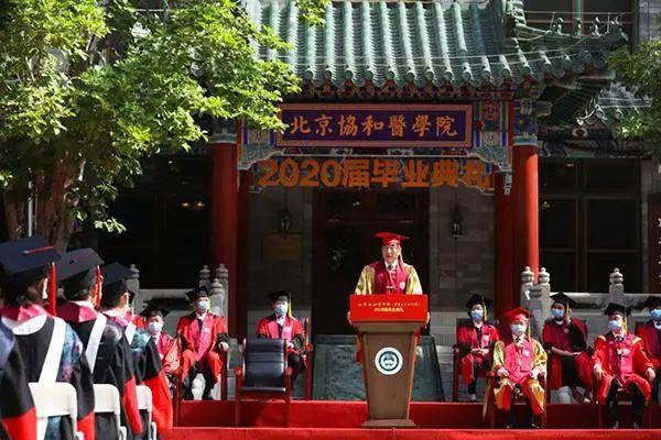 北京协和医学院院校长王辰:不可低估疫情,亦不可被其吓倒